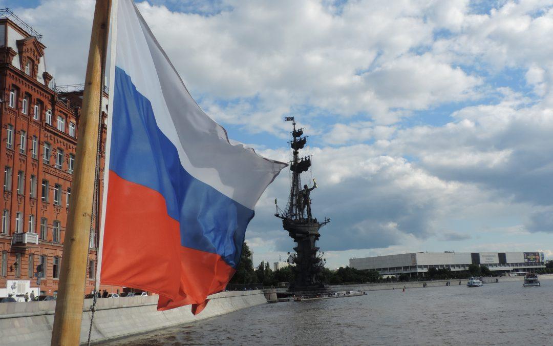Chez Vladimir